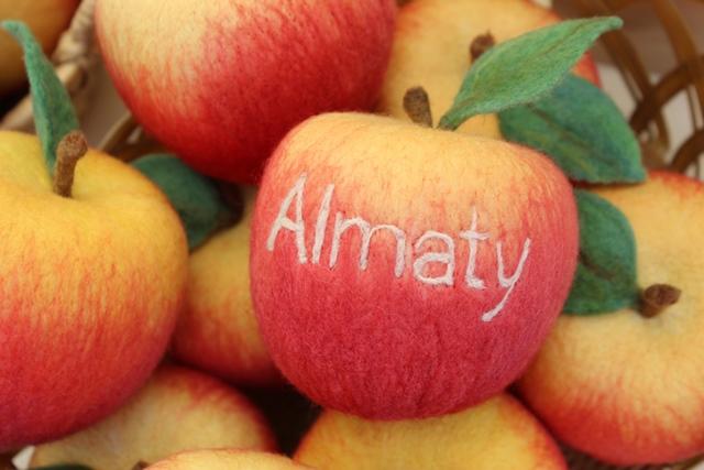 Almatı