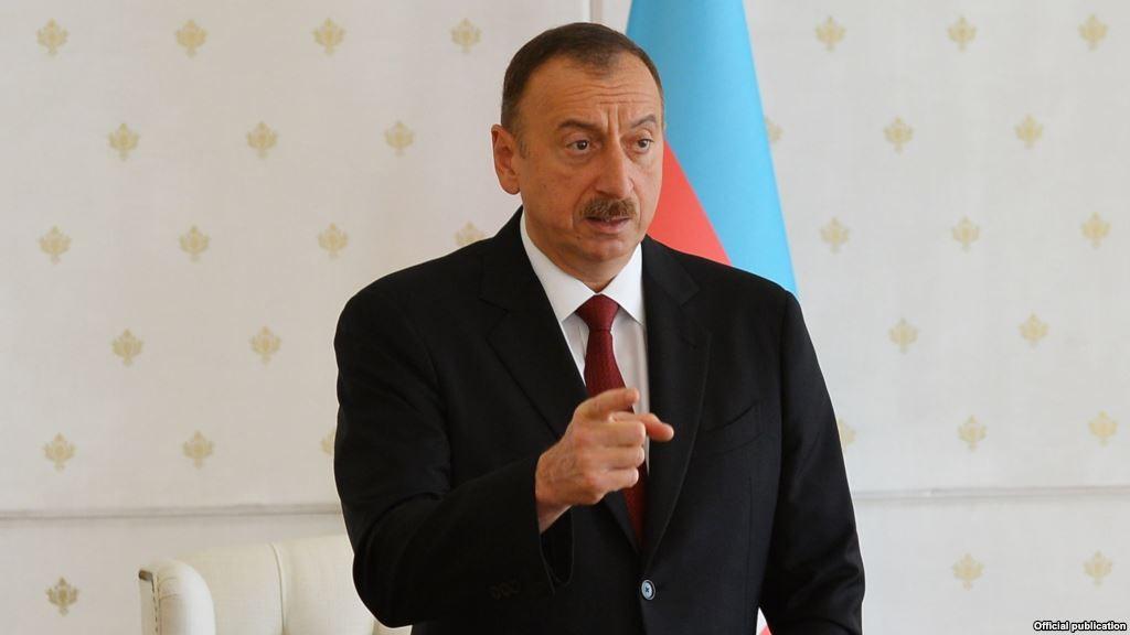aliyev ilm