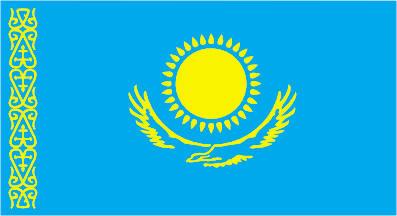 kazakbayrak