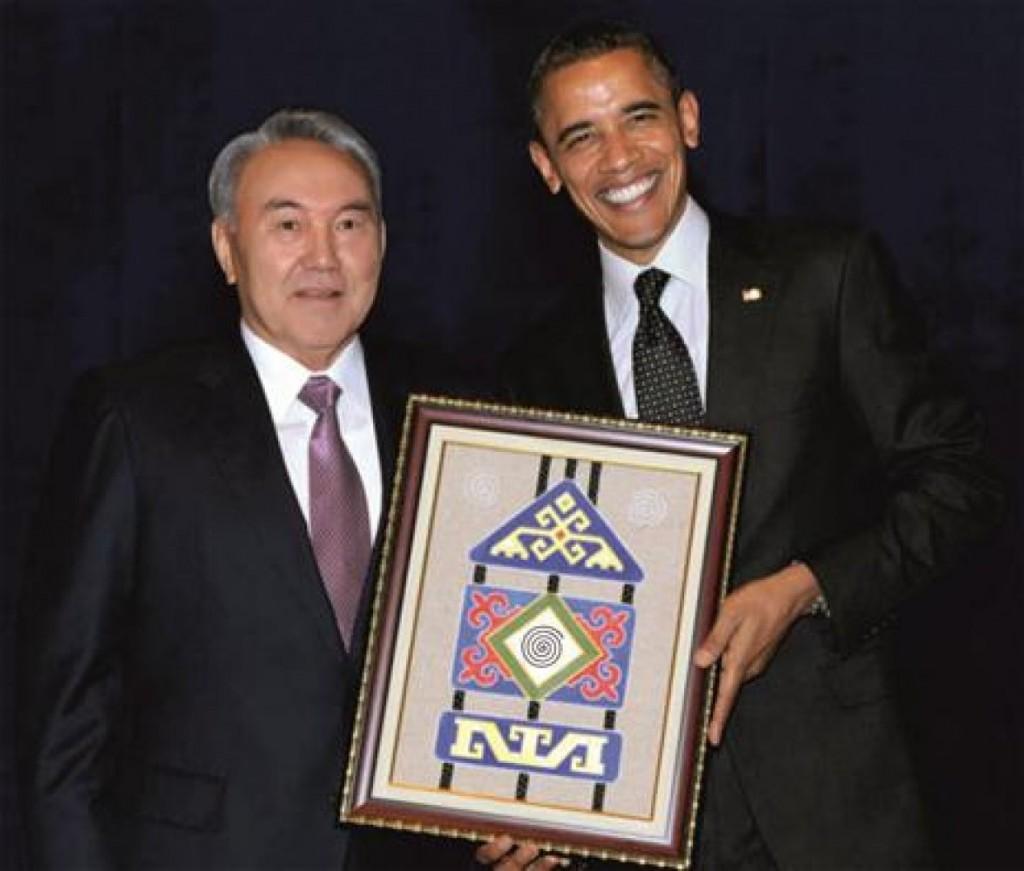 obama nazarbayev seul