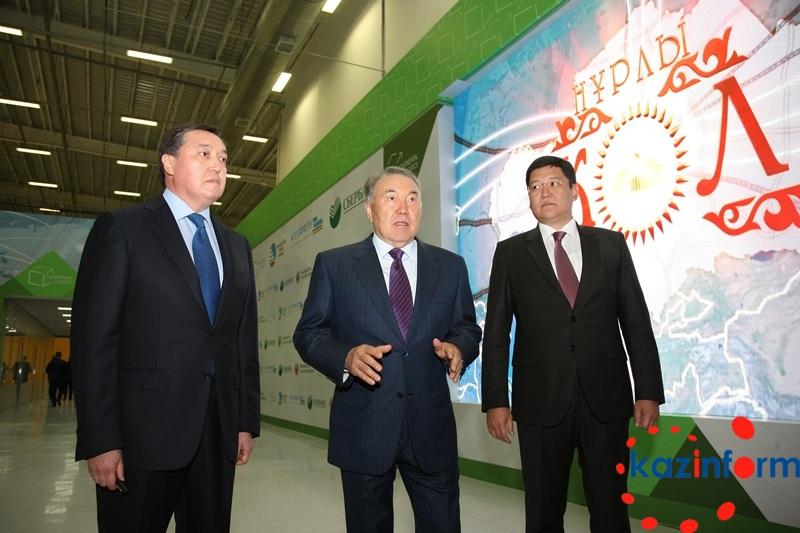 nazarbayev lojmerkez