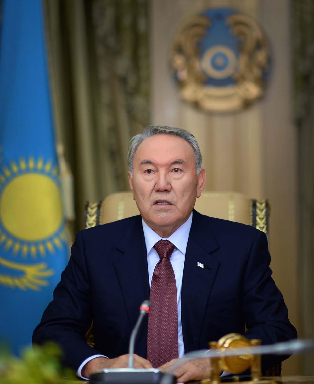 nazarbayev yas ilan