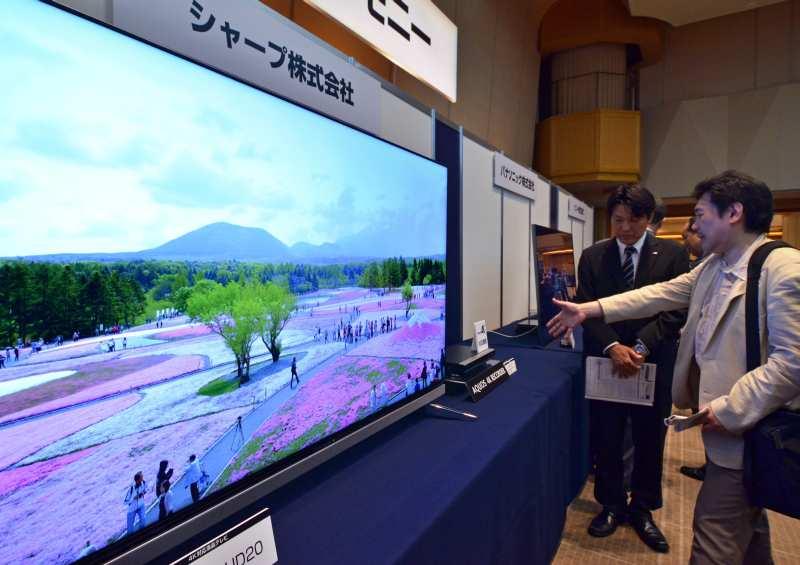 japanese-tv-8K