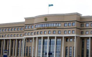 kazakistan dışişleri bakanlığı