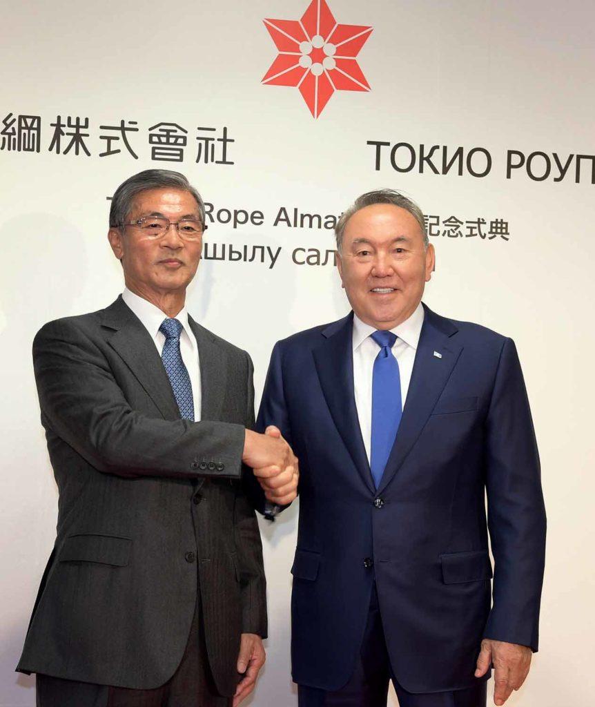 nazarbayev-tokyo-group