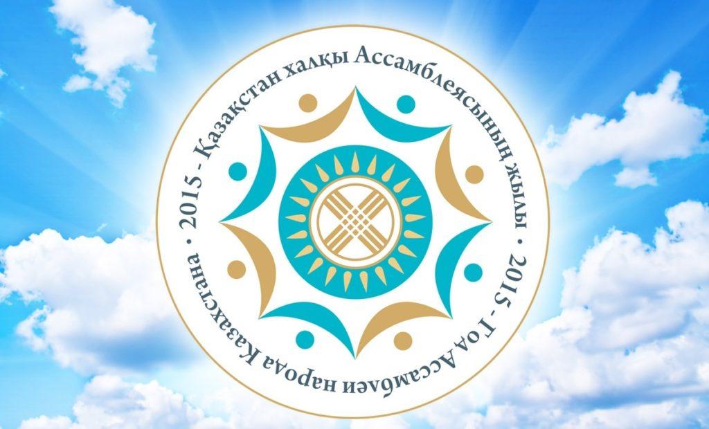 ank-logo
