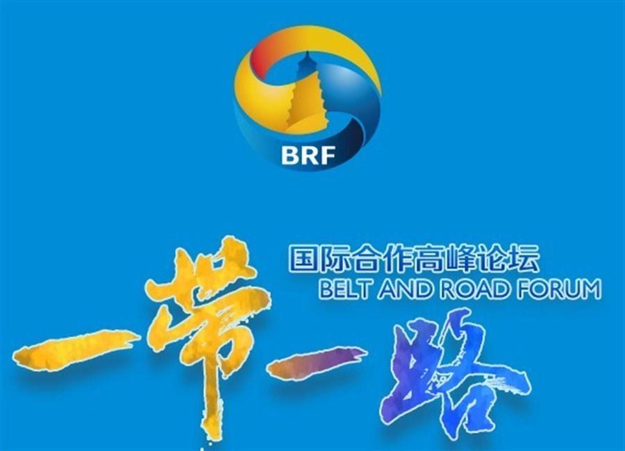 brf-forum
