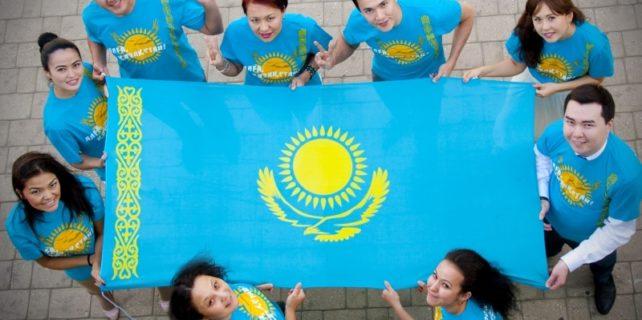 kazakistan-goc-politikasi