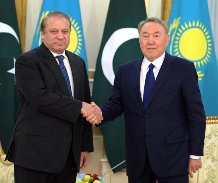 nazarbayev-serif