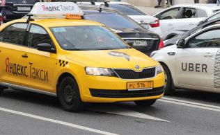 yandex-uber